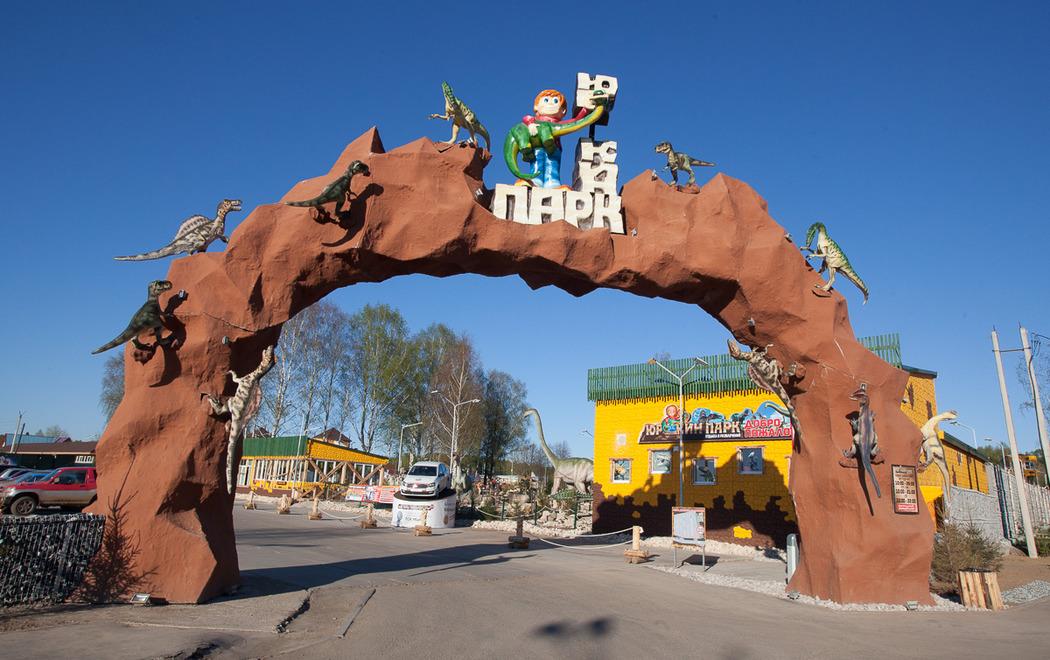 Юркин парк киров схема