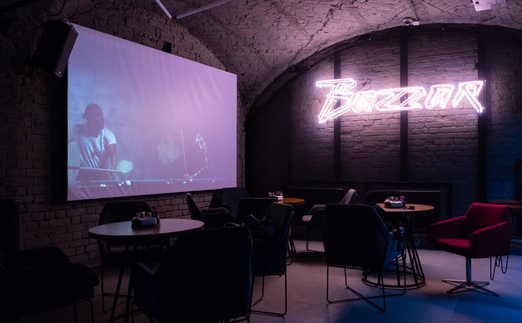 Ночной клуб в томске базар клубы карибы в москве