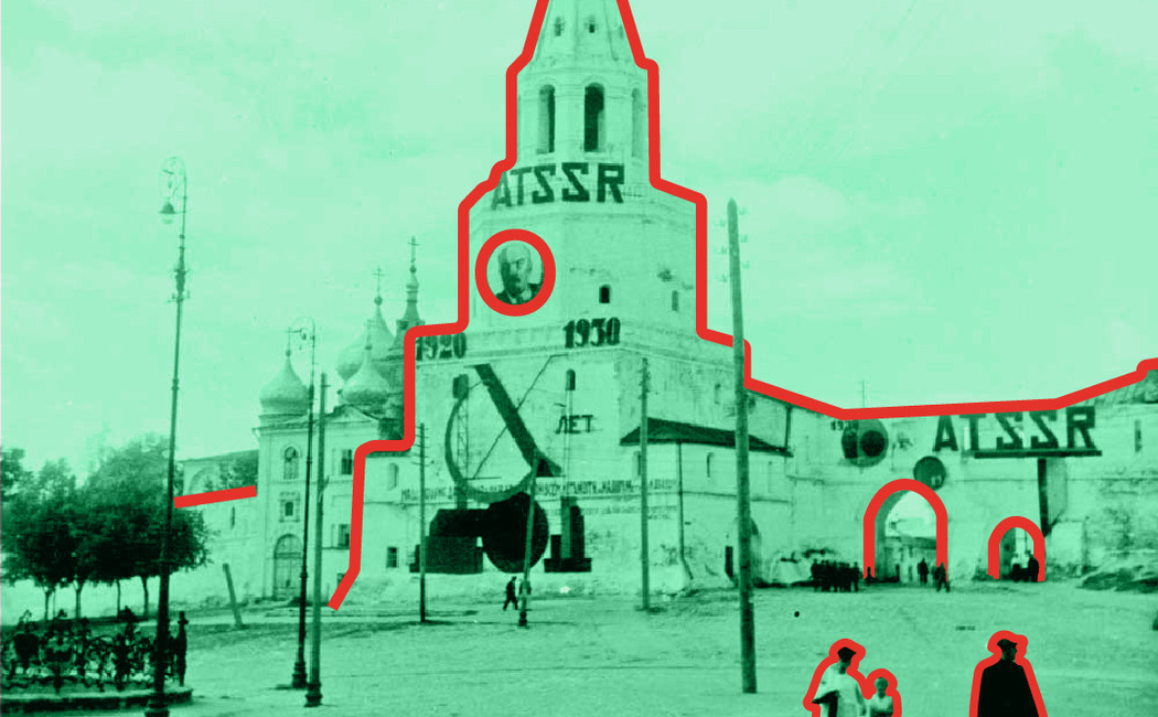 Ясно-понятно. Почему мы празднуем 100-летие ТАССР?