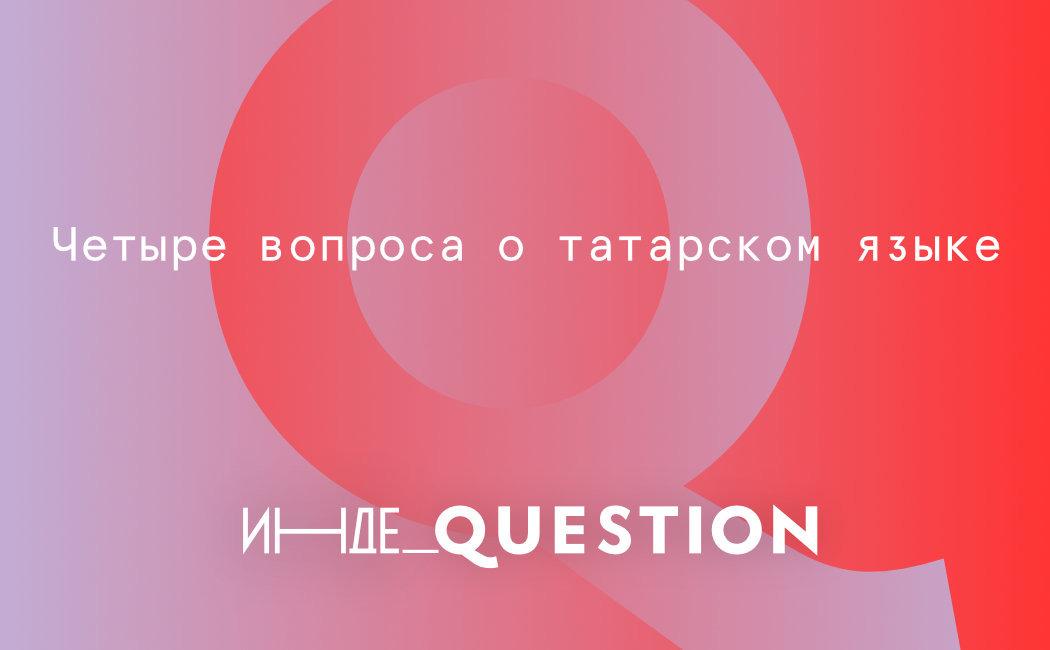 Сочинение на крымско татарском языке за восьмой класс