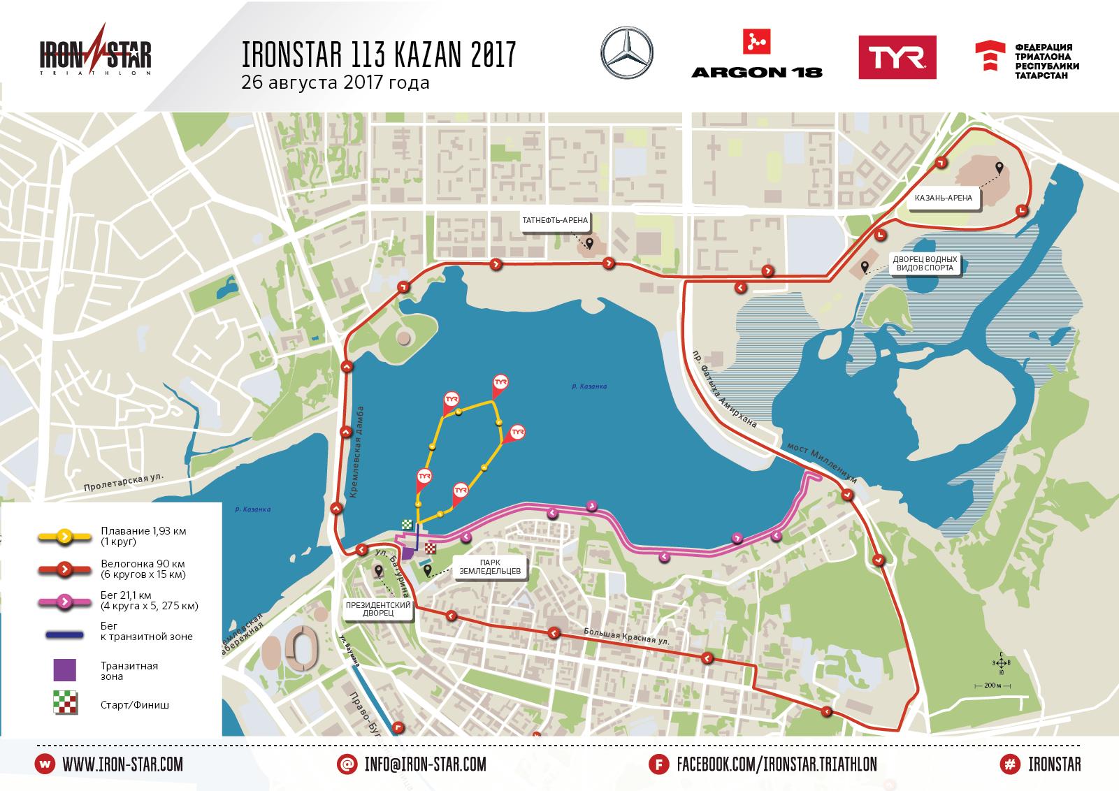 26 августа из-за чемпионата Ironstar в Казани перекроют ...