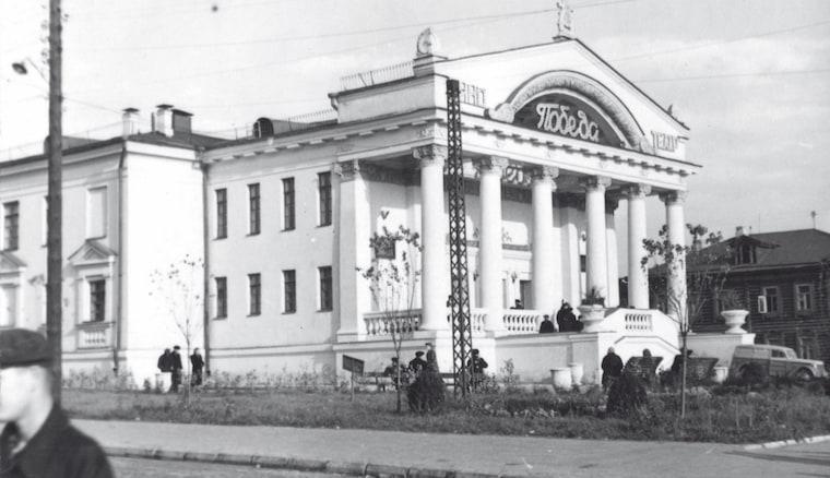 Картинки по запросу Казань в 1956 году