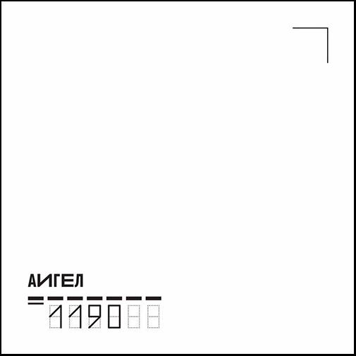 Сайт самой лучшей музыки россии 12
