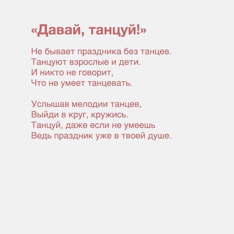 татарские стихи о любви на татарском языке