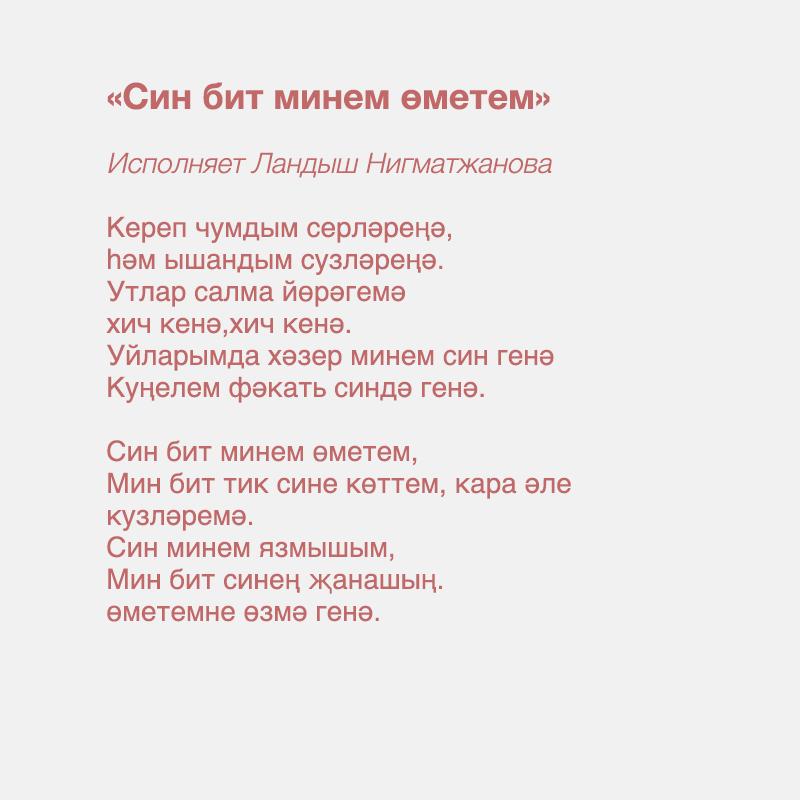 стихотворение про кредит